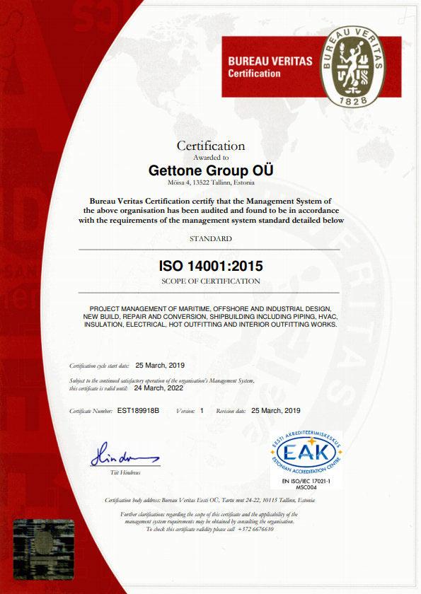 Gettone-14001-ENG